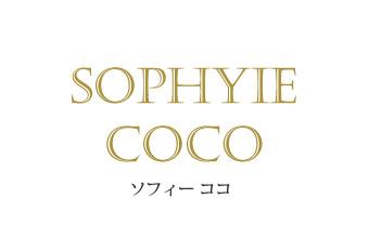 ソフィー ココ