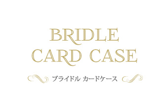 ブライドルレザー カードケース