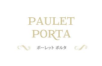 ポーレット ポルタ