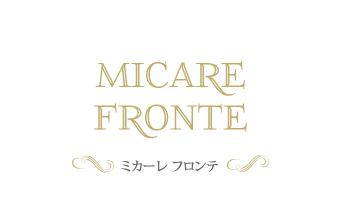 ミカーレ フロンテ