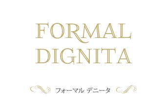 フォーマル デニータ