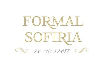 フォーマル ソフィリア