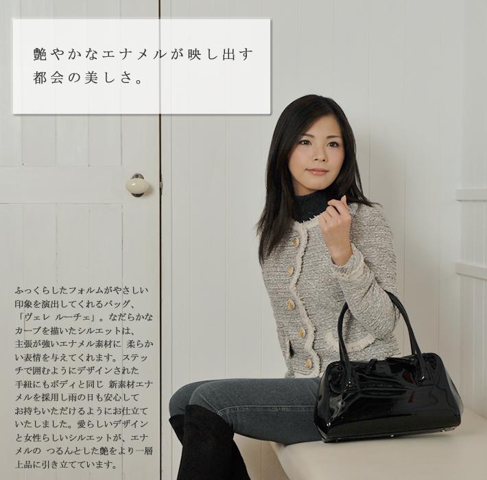 【濱野皮革工藝】鮮やかなエナメルが映しだす都会の美しさ『ヴェレ ルーチェ』