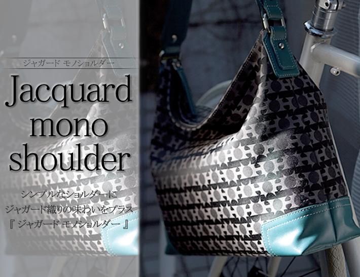 【濱野皮革工藝】スマートなショルダーにジャガード織の味わいをプラス