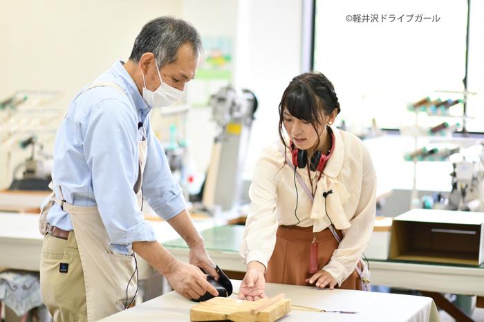 濱野皮革工藝軽井沢工場が紹介されました